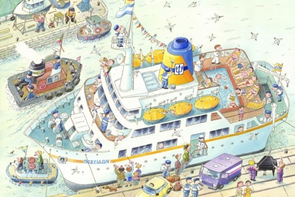 Tapete Boat